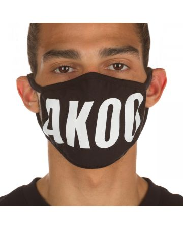 Akoo Mask (Black)